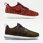 Nike Roshe One Knit Jacquard Ladies Trainers Shoes Size UK 4 4.5 5 US 6.5 7 7.5