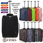 Set of 3 55x35x20 Fits easyJet Trolley Cabin Approved 2Wheeled Hand Hold Luggage