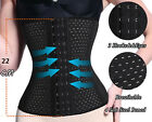 UK Women Body Waist Shaper Training Trainer Tummy Tight Cincher Girdle Corset