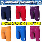 "mowave kids junior half pants swim wear suit swimming jammer waist 21""~27"""