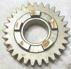 35028-79 4th Gear For 80-95 Harley 5 Speed Transmission