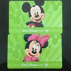 14 DAY WALT DISNEY WORLD ULTIMATE TICKETS (2 Adults) Park Hopper