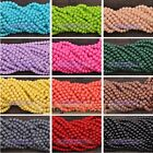 4mm/6mm/8mm Solid Colour Round Glass Loose Spacer Beads Wholesale Bulk Lot