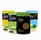 Turtle terrapin tortoise food feed sticks granules dried fish shrimp mealworm