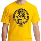 Kyпить COBRA KAI Karate Kid Sweep movie vintage 80a Leg Kung Fu T-Shirt  на еВаy.соm