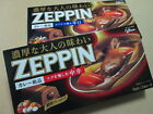 ZEPPIN CURRY Special roux inside with thick paste 40 kinds of spaices JAPAN