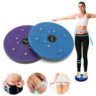 Hot Twist Waist Torsion Disc Board Aerobic Exercise Fitness Reflexology Magnets