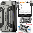 New iPhone 5/6/7 Plus Curved Glass Screen Stand Case Lightning Cable Car Charger