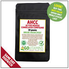 BEST SELLING AHCC 600mg CAPSULES OR  POWDER ACTIVE HEXOSE CORRELATED COMPOUND    <br/> THE WORLDS MOST RESEARCHED SPECIALITY IMMUNE SUPPLEMENT