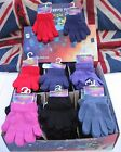 NEW CHILDRENS MAGIC STRETCH GLOVES 6 ASSORTED COLORS WARM AND COZY L@@K