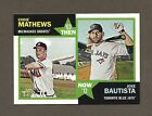 2012 TOPPS HERITAGE THEN AND NOW TN INSERTS -- PICK THE CARDS YOU NEED