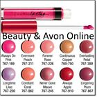 Avon EXTRA LASTING Lip Gloss  DISCONTINUED  **Beauty & Avon Online**