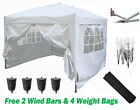 Mcc® 3 x 3 m Pop up Gazebo Waterproof Outdoor Garden Marquee Canopy WS