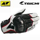 RS Taichi RST390 Mens Perforated leather Motorcycle Mesh Gloves Three color
