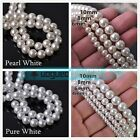 4/6/8/10mm New Loose Pearl Beads Jewelry Findings Pearl White and Pure White