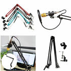 Adjustable Microphone Mic Suspension Boom Scissor Arm Support Stand Holder