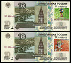 Russia 10 Rubles ! set  2  notes 2018  FIFA World Cup Football  ! UNC !