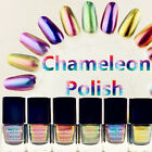 6ml BORN PRETTY Nail Chameleon Polish Nail Art Varnish (Black Base Color Needed)