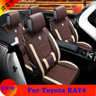 For Toyota RAV4 Ice Silk Chair Cushion Leather Headrests Yes Car Seat Cover Y2R3