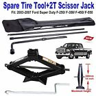 Spare Tire Lug Wrench Tool Kit For Ford F250 F350 F450 F550+2 Tonne Scissor Jack