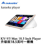 18.5 Inch KV-V5 Pro Inandon All In One Karaoke Player Free Cloud Download wifi