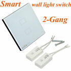 Smart Home Broadlink TC2 Wireless Remote Control Wall Touch Switch Panel 2 Gang