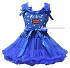 Queen Day British UK Flag Blue Star Cotton Top Girls Skirt Outfit Clothing 1-8Y