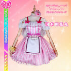THE IDOLM@STER Miyamoto Frederica Lipps Tulip Maid Dress Uniform Cosplay Custume
