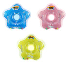 Star Summer Infant Baby Swimming Neck Float Ring Tube-Free Shipping from Texas