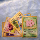 Japanese Jungle Set Pokemon Card Selection - NM/Mint - Pick Cards from list!