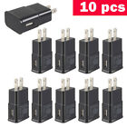 Lot 5-50 US Plug USB Power Adapter AC Home Wall Charger For Samsung S7 S6 Edge +