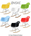 RETRO ROCKING ROCKER LOUNGE LEISURE CHAIR OFFICE SHELL ARM SCANDI WING RAR DAR