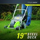 40V 19 Inch Cordless Lawn Mower Landscaping Cutting Grass Li-Ion Battery System