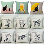 18'' New Cats Celebrity Cotton Linen Pillow Case Sofa Cushion Cover Home Decor