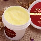 Smooth Skin Cream For Stretch Marks Scar Removal for Maternity Skin RepaiSQ