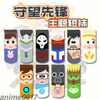 Game Overwatch OW  lot hero Cartoon printing short socks New Fashion socks  gift