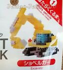 DAISO JAPAN SMALL PETIT BLOCK TOY 36 KINDS NEW  F/S
