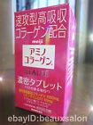 Meiji Amino Collagen BEAUTE, 150 tablets (25days), collagen tabllet