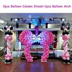 LOT Balloon Frame Column Stand Builder Kits for Birthday Wedding Decorations FH
