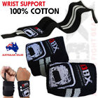 Weight Lifting Wrist Support Bandage Elasticated Gym Workout Wraps Gray - PAIR
