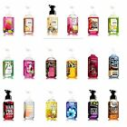 Bath and Body Works Gentle Foaming Hand Soap 8.75 fl oz Retired Scents U Choose