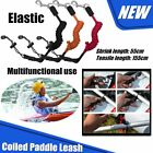 Elastic Coiled Paddle Safety Rod Leash Boats Raft Surfboard Swivel Stretch LU