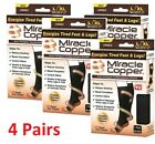 Внешний вид - 4 Pairs Miracle Copper Socks Anti Fatigue Compression black UNISEX with box