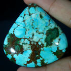 TREATED TIBET TURQUOISE OVAL, PEAR, CUSHION, FANCY CABOCHON LOOSE GEMSTONES