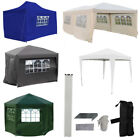 Various Size Outdoor Garden Gazebo Canopy Party Wedding Tent Shelter Side Window