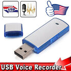 Внешний вид - SPY Mini 8/16/32GB USB Disk Pen Drive Digital Audio Voice Recorder Recording US