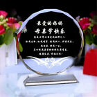 Personalized DIY Crystal Sun Flower Trophy Laser Engraved With Your Photo/ Text