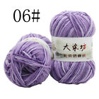 Wholesale! New 23 colors Super Soft Natural Smooth Bamboo Cotton Knitting Yarn