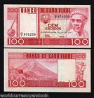 CAPE VERDE 100 ESCUDOS P54 1977 MUSICAL INSTRUMENT UNC AFRICA CURRENCY BILL NOTE