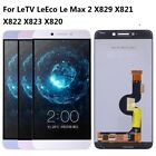 For LeTV Le Max 2 X829 X821 X822 X823 X820 LCD Display Touch Digitizer Screen